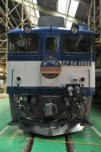 Sdsc_3209