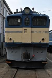 Sdsc_3221