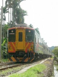 Sdscn5212