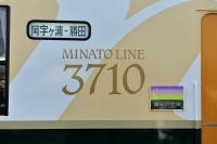Sdsc_6924_1