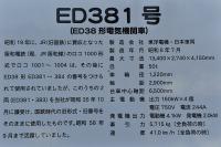 Sdsc_8709_1