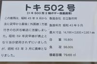 Sdsc_8746_1