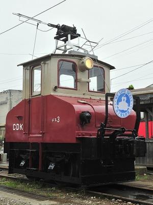 S_dsc3544_1