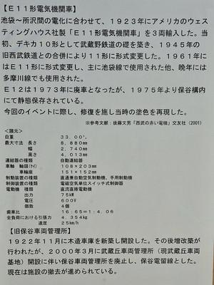 S_dsc4679_1