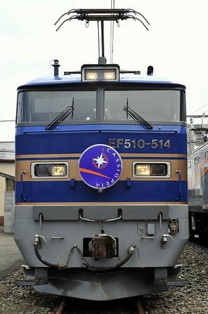 S_dsc6093_1