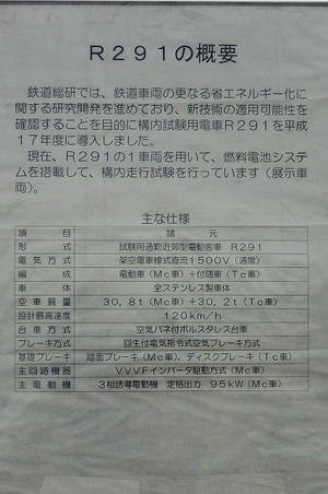 S_dsc3900_1