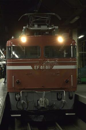 S_dsc4718_1