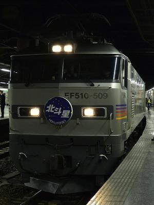S_dsc5201_1