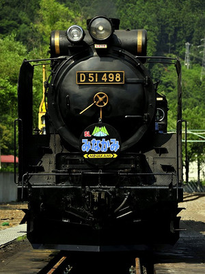 S_dsc3338_1
