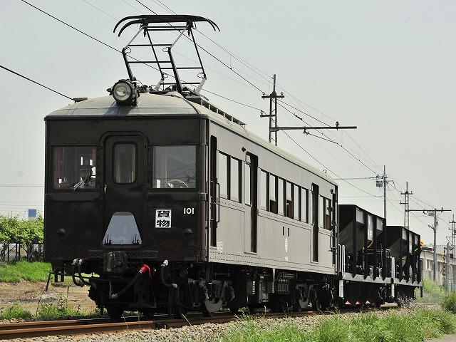 S_dsc8078_1