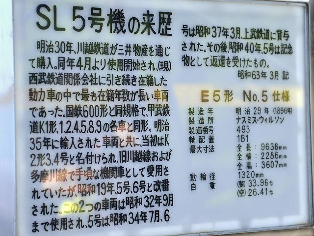 S_dsc4605_1