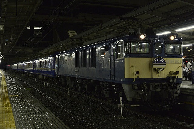 S_dsc7119_1