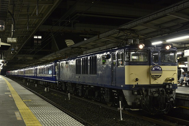 S_1031_1