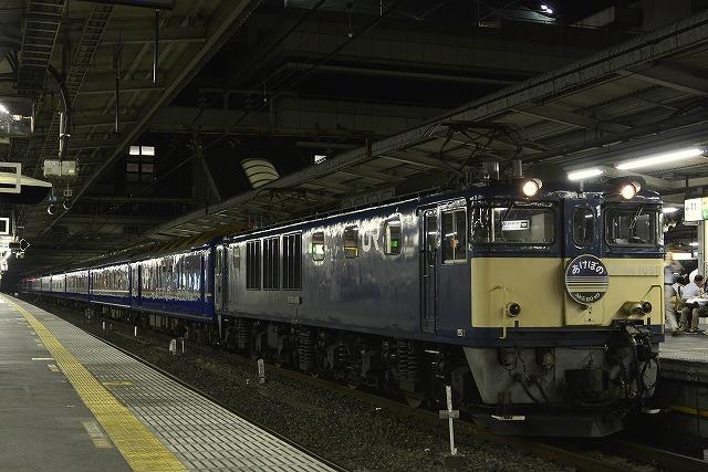 S_1051_1