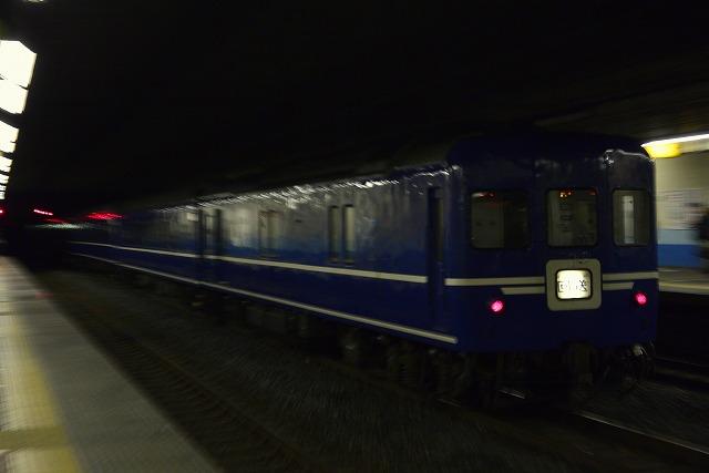 S_dsc4540_1
