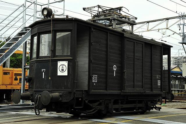 S_dsc9135_1